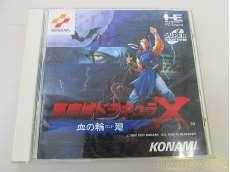PCエンジンソフト|KONAMI