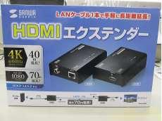 HDMIエクステンダー|SANWA SUPPLY