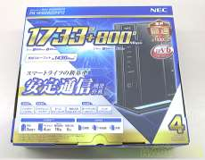 n/a/g/b対応無線LAN AP親機|NEC