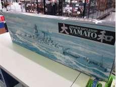 船・潜水艦|TAMIYA
