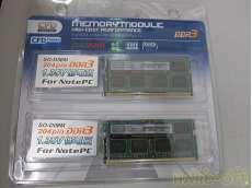 メモリ8GBX2 CFD