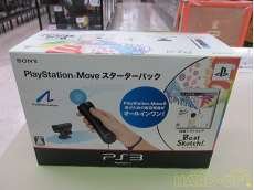 PS MOVE|SONY