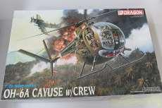 飛行機・ヘリコプター|DRAGON