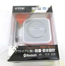 アンプ内蔵スピーカー TDK