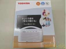 ワイヤレススピーカー|TOSHIBA
