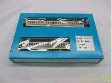 電車|ウイン