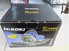 ブレーキ付き丸のこ|HIKOKI
