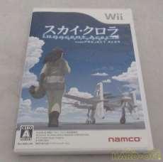Wiiソフト|BANDAI