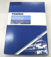 ディーゼルカー|TOMIX