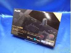 PX-Q3PE