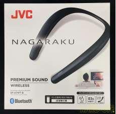 ウェアラブルワイヤレススピーカー|JVC