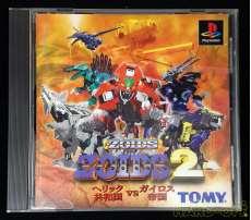 ゲームソフト|TOMY
