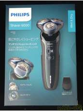 電気シェーバー|PHILIPS