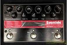 ギター用エフェクター|EVENTIDE