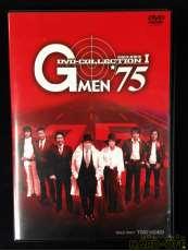 G MEN'75 DVD-COLLECTION I|東映