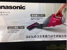 ふとん掃除機|PANASONIC
