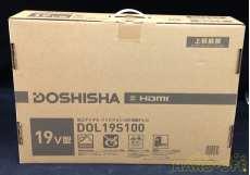 19インチ液晶テレビ|DOSHISHA