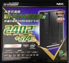 n/a/g/b/対応無線LANルーター親機単体|NEC