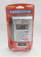 カセットレコーダー|AIWA