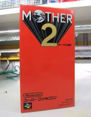 MOTHER 2|NINTENDO