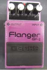 フランジャー