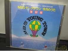MBS ヤングタウン 今月の歌 -