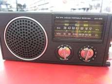 短波ラジオ|HITACHI