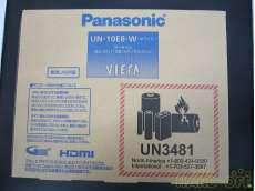 10インチ液晶テレビ|PANASONIC