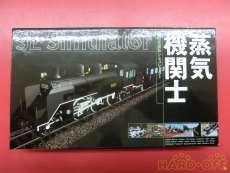 WIN95/98 CDソフト SMARTS JAPAN