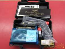 充電スティックインパクトドライバ|PANASONIC