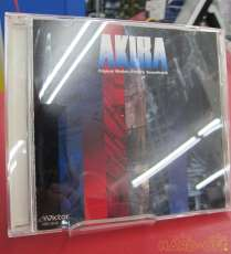 AKIRA オリジナルサウンドトラック|VICTOR