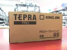 TEPRA PRO テープカートリッジ (未使用品) KING JIM