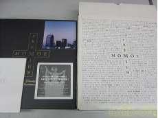 MOMOE PREMIUM/山口百恵 SONY MUSIC