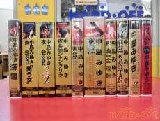 中島みゆき VHSセット (ジャンク品)|PONY CANYON