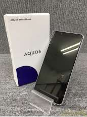 AQUOS sense3 basic|SHARP