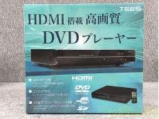 DVDプレーヤー 未使用品 TEES