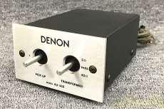 昇圧トランス/ヘッドアンプ|DENON