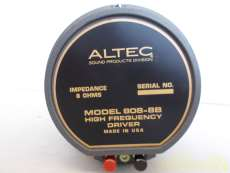 ドライバーユニット ALTEC