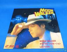 MOON WALKER|TOWA