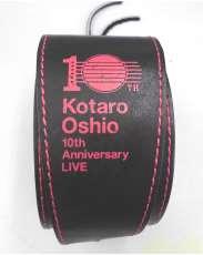 ギター・ベース用アクセサリ・パーツ・ストラップ KOTARO-OSHIO.COM