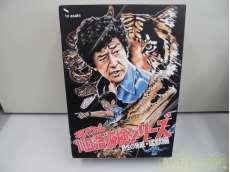 DVDソフト ポリドール(TV ASAHI)