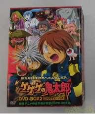 ゲゲゲの鬼太郎 DVD-BOX2(2008年) 