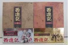西遊記(1978) DVDBOX I&II 