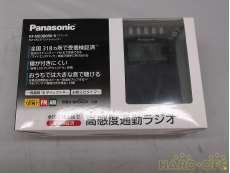 ポータブルラジオ|PANASONIC