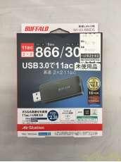 USB接続無線LAN子機|BUFFALO
