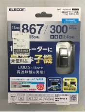 USB接続無線LAN子機|ELECOM