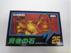 MSXソフト/賢者の石/未開封品|CASIO