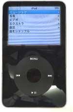 iPod 30GB Black|APPLE