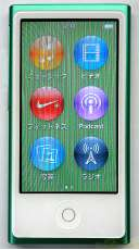 iPod nano 16GB Green|APPLE