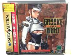豪血寺一族 3 GROOVE ON FIGHT|ATLUS